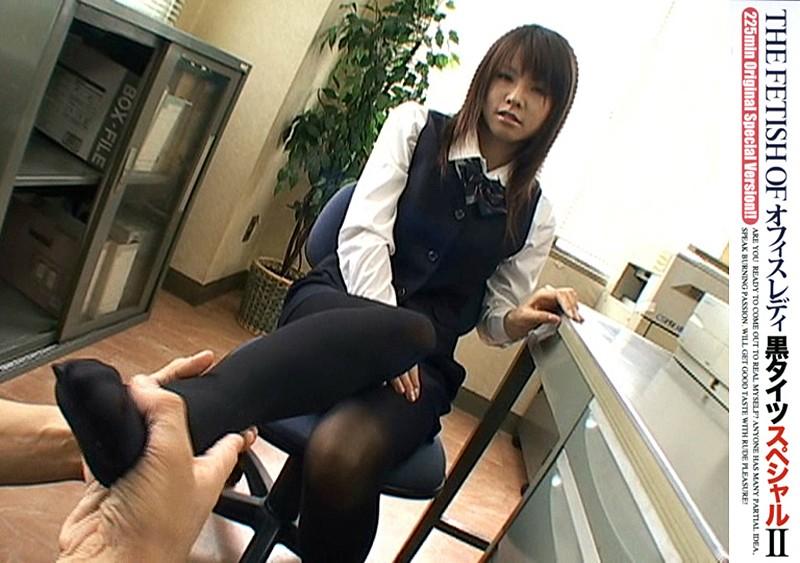 THE FETISH OF オフィスレディ黒タイツ スペシャル 2