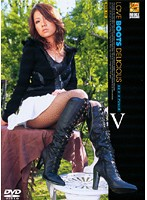 (46rgd110)[RGD-110] LOVE BOOTS DELICIOUS 5 ダウンロード