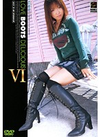 LOVE BOOTS DELICIOUS 6 ダウンロード