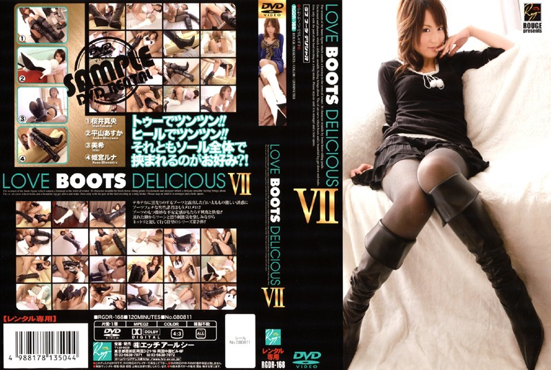 LOVE BOOTS DELICIOUS 7