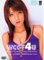 WCGF4U 2 ダウンロード