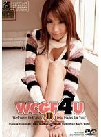 (46rgdr00178)[RGDR-178] WCGF4U 3 ダウンロード