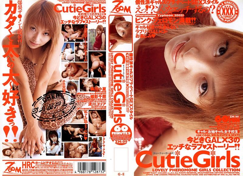 CutieGirls