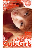 (46zm99)[ZM-099] CutieGirls ダウンロード