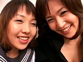 (46zm105)[ZM-105] Sweet My Friend ダウンロード 9