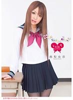 「High school days 制服コレクション 南梨央奈」のパッケージ画像