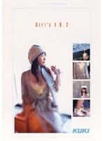 (47arrd009)[ARRD-009] ちょっとかわいい女の子たちのHな告白 girl's I.D. 2 ダウンロード