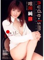 (47azrd011)[AZRD-011] nude+ism 唯川純 ダウンロード