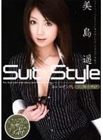 Suit Style スーパーアングル 美島遥 ダウンロード