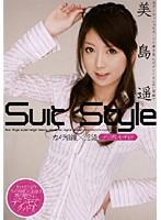 (47adz098)[ADZ-098] Suit Style カメラ目線×淫語 美島遥 ダウンロード