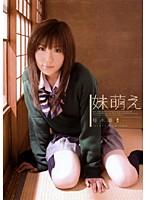 (47adz107)[ADZ-107] 妹萌え 桜木凛 ダウンロード