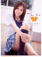 High school days 矢口美里
