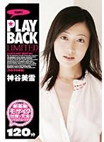 「PLAY BACK 神谷美雪 Limited」のパッケージ画像