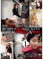 中年ナンパ男がホテル連れ込み、即尺即ヤリSEXを隠しカメラで完全収録、そのまんまAV発売。 Vol.6