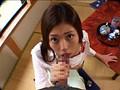 KUKIピンクファイル あのピンクファイルで魅せる! 亜紗美 サンプル画像 No.5