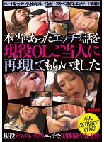 Japanese AV XXX Videos – KK-273] I Had To Reproduce The Active OL Your Person In Question The Toilet Talk Was Really