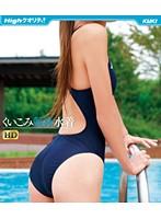 (47kkbd00021)[KKBD-021] Highクオリティ!くいこみ競泳水着 HD ダウンロード
