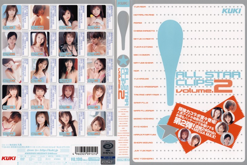 (47kkrd101r)[KKRD-101] ALL STAR CLIPS volume.2 ダウンロード