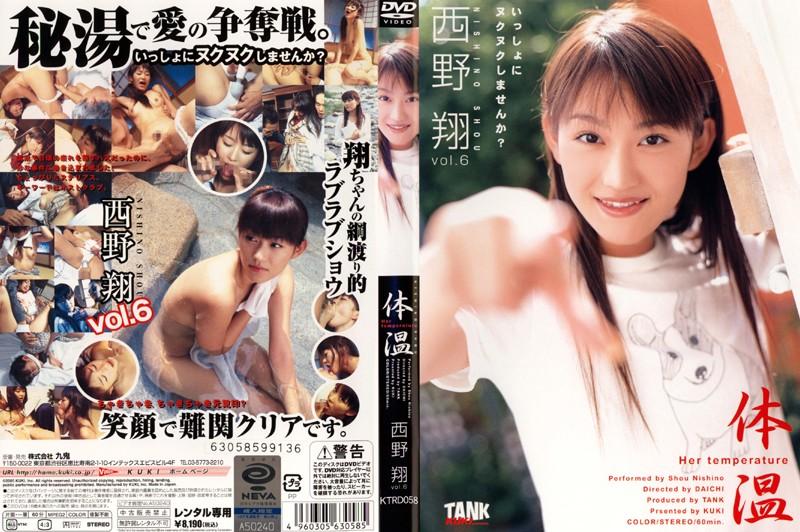 露天風呂にて、美乳の美少女、西野翔出演のラブラブ無料ロリ動画像。体温 西野翔