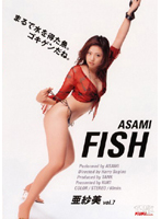 FISH 亜紗美 ダウンロード