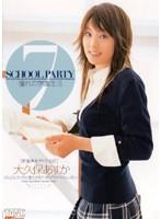 (47ktrd106r)[KTRD-106] SCHOOL PARTY7 大久保あすか ダウンロード