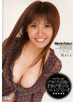 (47ktd137)[KTD-137] MARIN DEBUT 南まりん ダウンロード
