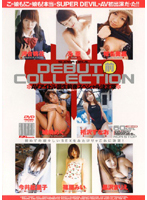 DEBUT前 COLLECTION