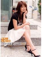 東京しろ〜と LIVE002 くびれ美脚F-cup娘 るな ダウンロード