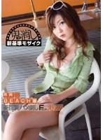 (47vbh010)[VBH-010] 湘南BEACH娘 LIVE002 美巨乳淫乱 F-cup えりか ダウンロード