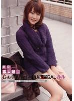 東京素人娘 LIVE006 むっちりロリフェイスな巨尻GAL ルル