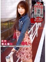 (47vbh029)[VBH-029] 東京素人娘 LIVE 007 フリーター ゆい ダウンロード