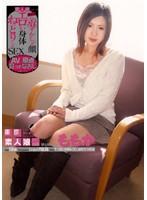 あまいももか Momoka Amai Loves Sucking Cock Before Fucking Hard: Porn 39 jp