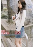 (47vbh037)[VBH-037] 東京素人娘 LIVE 009 エステシャン しの ダウンロード
