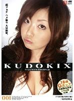 KUDOKIX 001 ダウンロード
