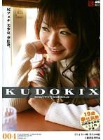 KUDOKIX 004 ダウンロード