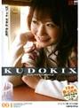 KUDOKIX 004