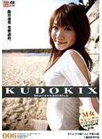 KUDOKIX 006 ダウンロード