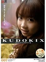 KUDOKIX 007 ダウンロード