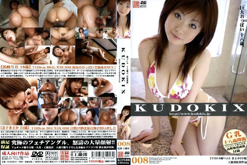 KUDOKIX 008