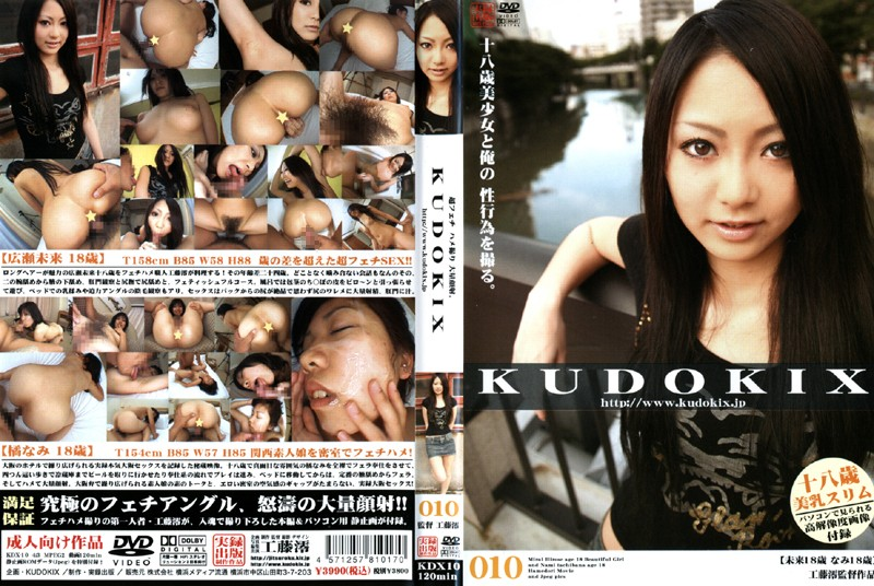 KUDOKIX 010