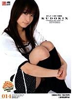 KUDOKIX 014 ダウンロード