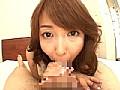 巨尻妻 高倉梨奈 23