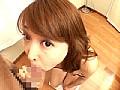 巨尻妻 高倉梨奈 28