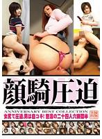 二宮みゆ Miyu Ninomiya gets Cock in Pussy from Random Guy: Porn 0e jp