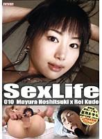 Sex Life 010 星月まゆら ダウンロード
