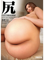 水澤りの Cute Rino Mizusawa Enjoys Her New Toy Inside the Pussy jp