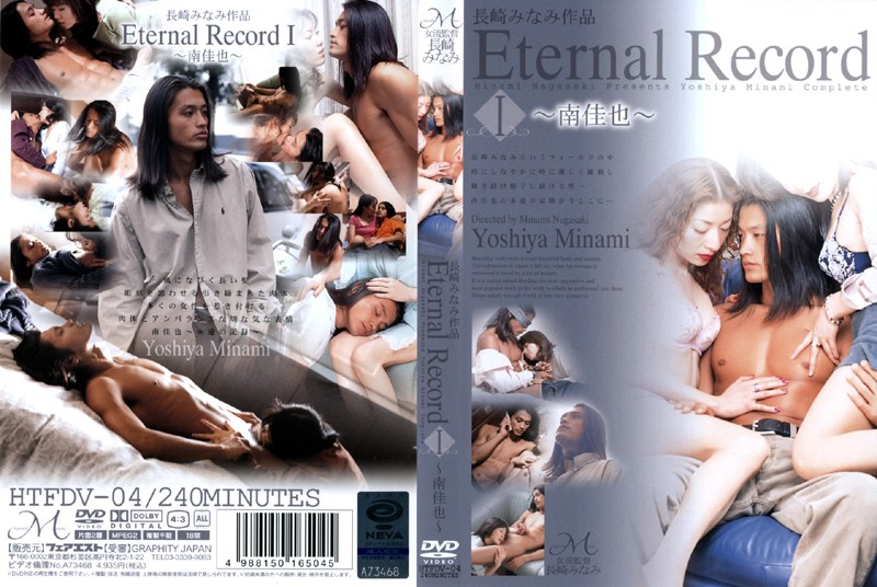 熟女、南佳也出演のフェラ無料動画像。Eternal Record I ~南佳也~
