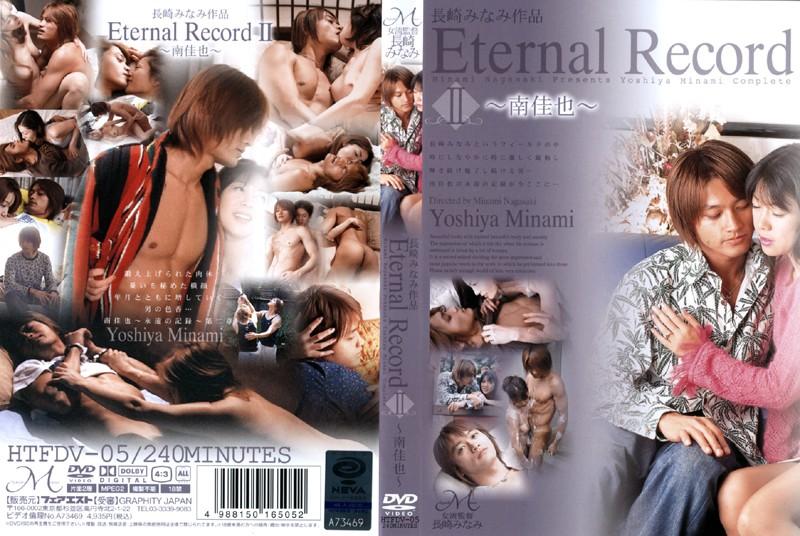 人妻、南佳也出演の女性向け無料熟女動画像。Eternal Record II ~南佳也~