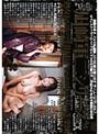 川崎軍二シリーズ 熟女おかみの淫乱日記 ミセスの年下狂い失楽園