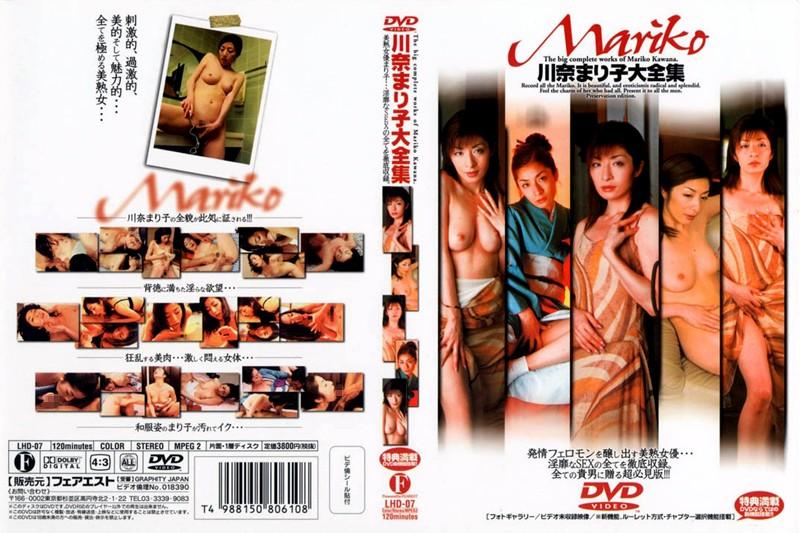 浴衣の熟女、川奈まり子出演のsex無料動画像。川奈まり子 大全集